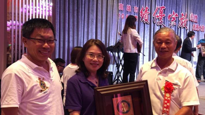 107年度高雄市績優宗教團體表揚大會