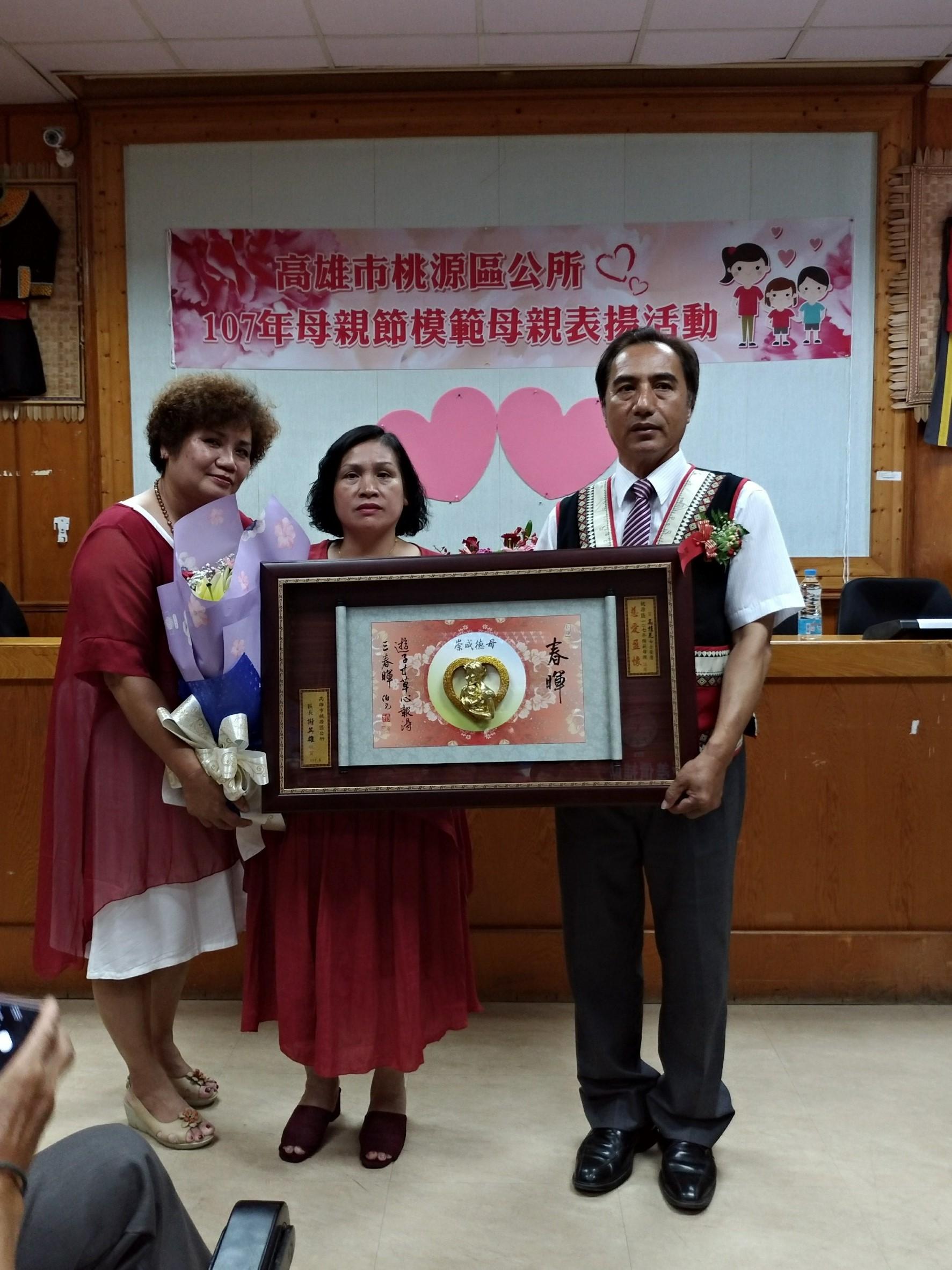 1070502 母親節表揚活動