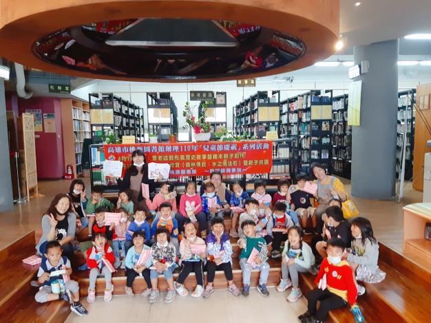 桃源圖書館兒童節慶祝系列活動0407