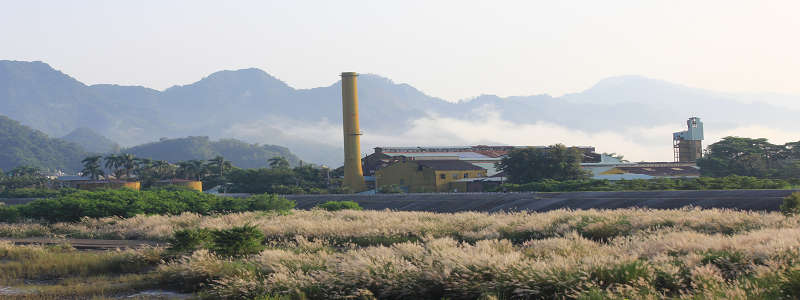 Cishan Sugar Factory
