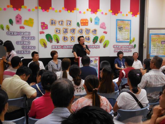 105年新住民社區環境關懷教育訓練