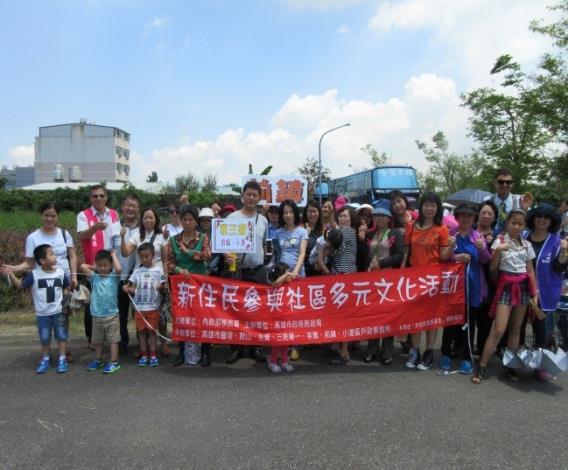 106年新住民參與社區多元文化活動