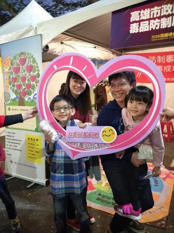 【107年02月18日至3月3日】2018高雄燈會藝術節毒品防制宣導