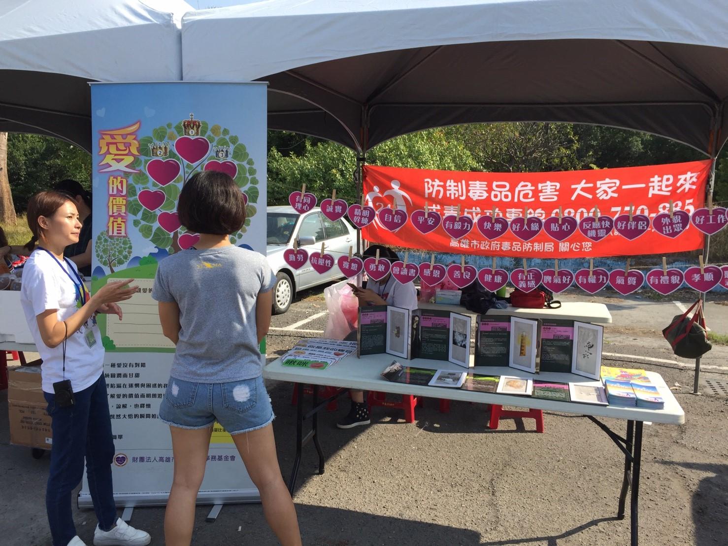 【107年3月4日】2018高雄愛河國際鐵人三項競賽,反毒宣導