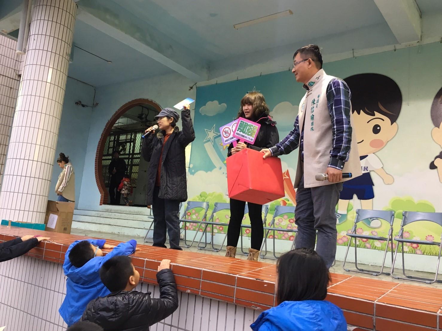 【107年2月3日】2018小港區親子歡樂趴-毒品防制宣導