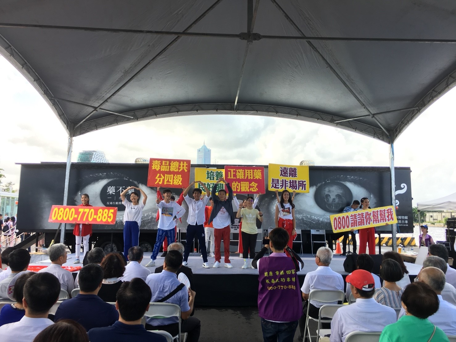 「藥不藥.一念間行動博物館」高雄策展開幕啟動儀