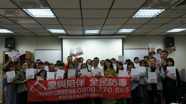 【108年度】3月19日、3月21日毒品防制宣講師訓練班