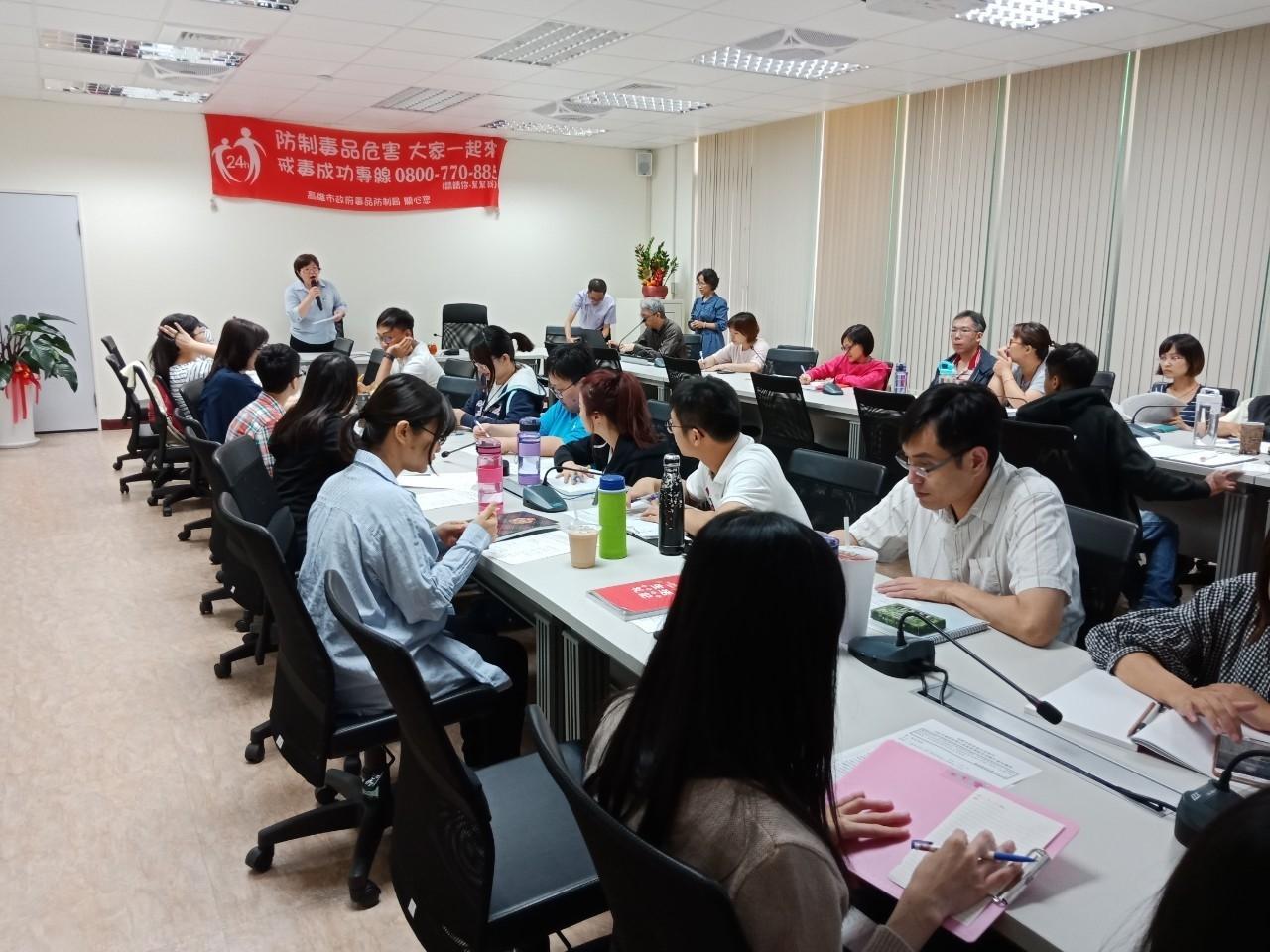 【108年度】個案管理人員及督導教育訓練-臺灣藥物濫用趨勢與防制政策