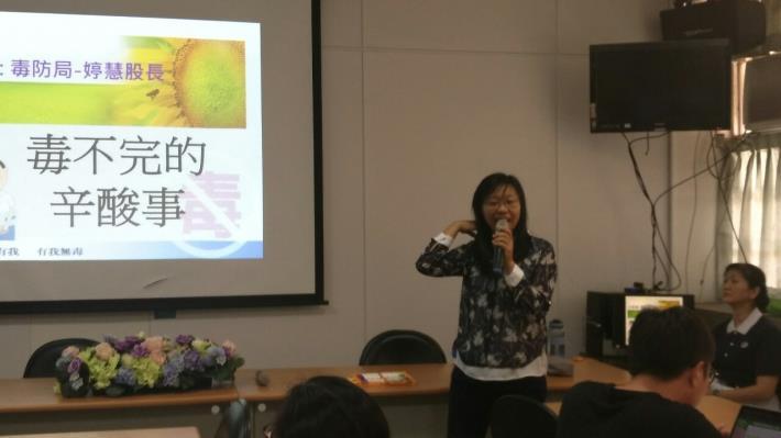 【108年度】4月17日大同國小教師毒品防制教育訓練