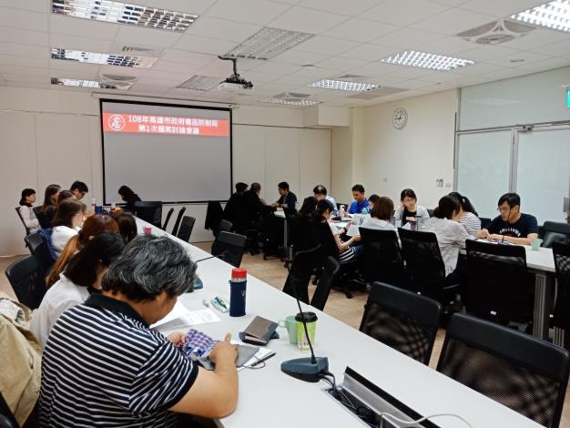 【108年度】個案管理人員及督導教育訓練-個案討論會(一)