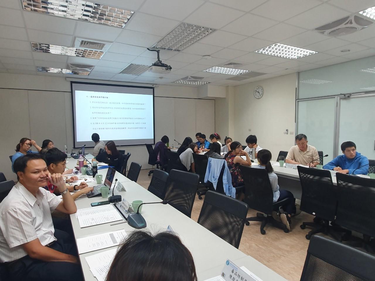 【108年度】個案管理人員及督導教育訓練-個案討論會(二)