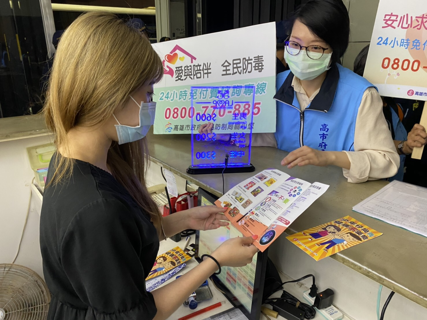 【109年度】青春專案聯合稽查