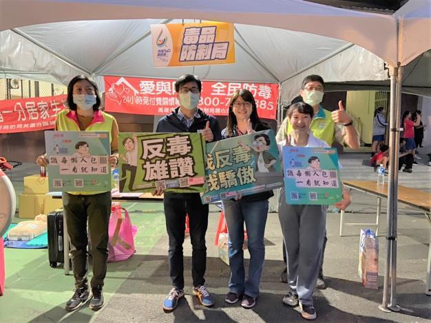 【110年】4/10 六堆運動會走動式毒品防制宣導