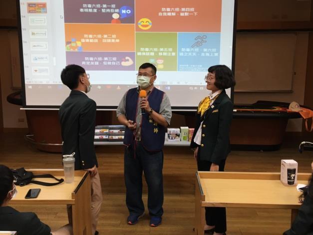 【110年】4/28 國立高雄餐旅大學毒品防制宣導講座