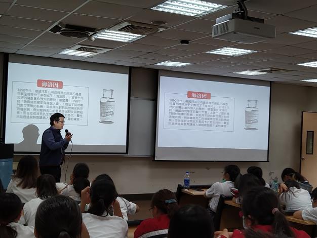 【110年】4/29 財團法人文藻外語大學進行毒品防制宣導講座