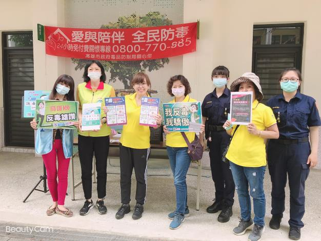 【110年】5/1 曹公國小校慶園遊會活動