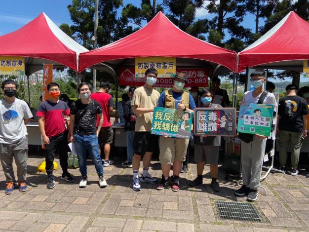 【110年】5/11 私立義守大學校園安全博覽會