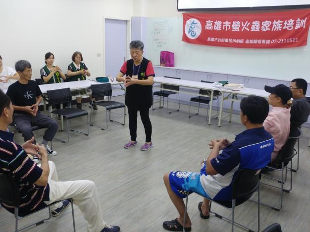 【108年6月28日】岡山場-多元課程(二) 運動健康