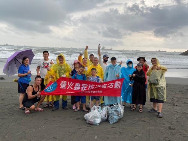 【109年8月2日】旗津淨灘-下雨天也要護地球