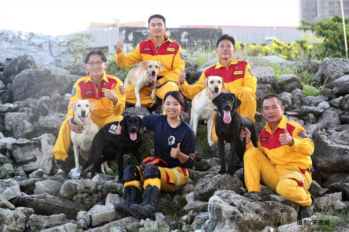 搜救犬中心