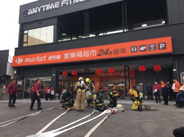 家樂福便利購天祥店 消防演習-1080121