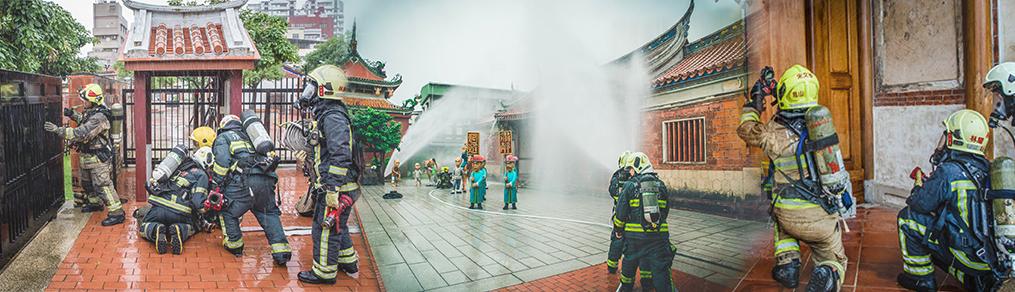 古蹟消防演練橫幅
