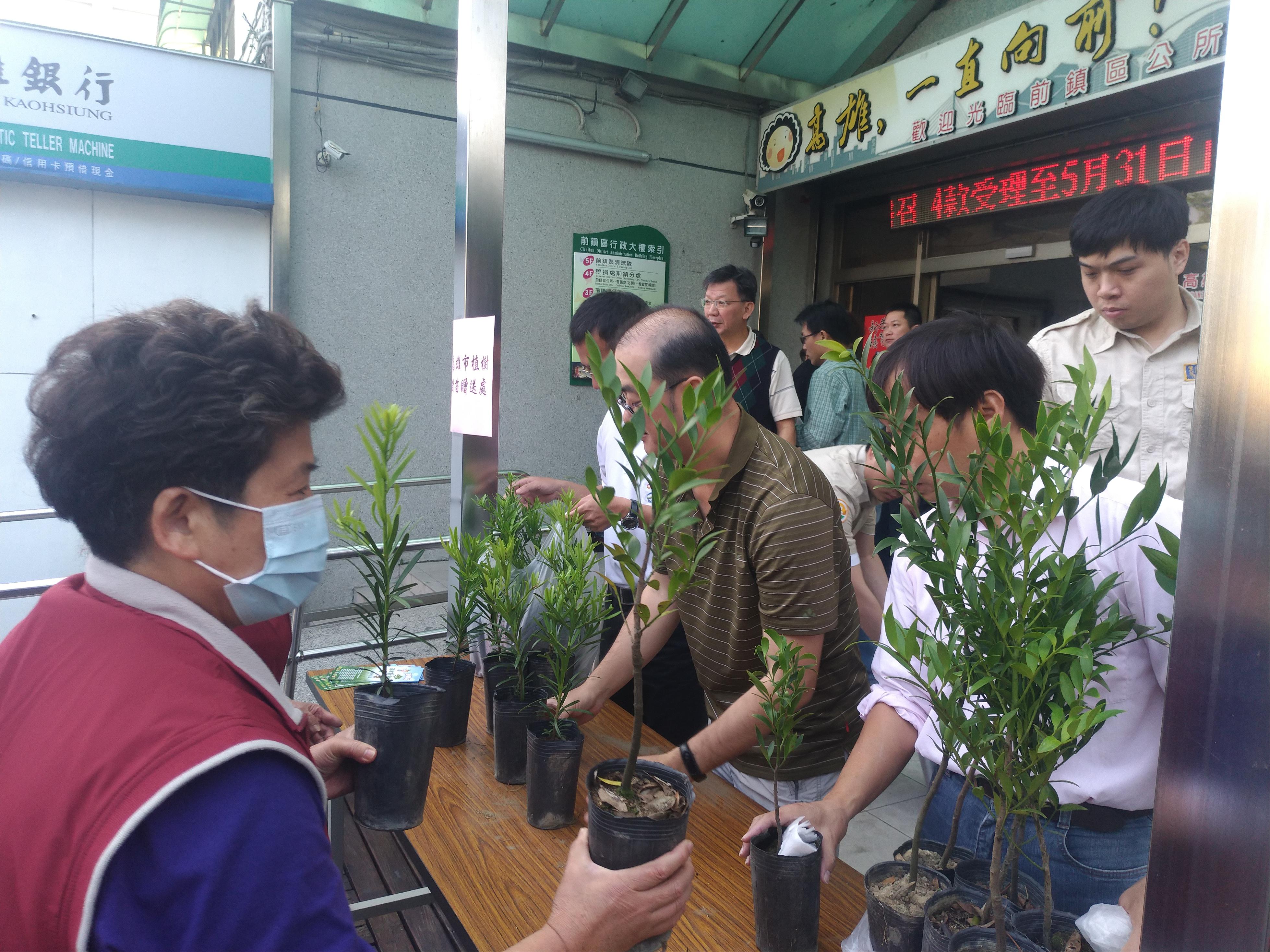 107.03.12年植樹節贈樹苗活動