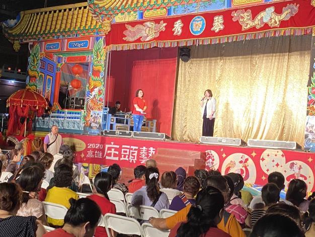 2020高雄庄頭藝術節】 🤓由秀琴歌劇團帶來精采歌仔戲表演≪番...
