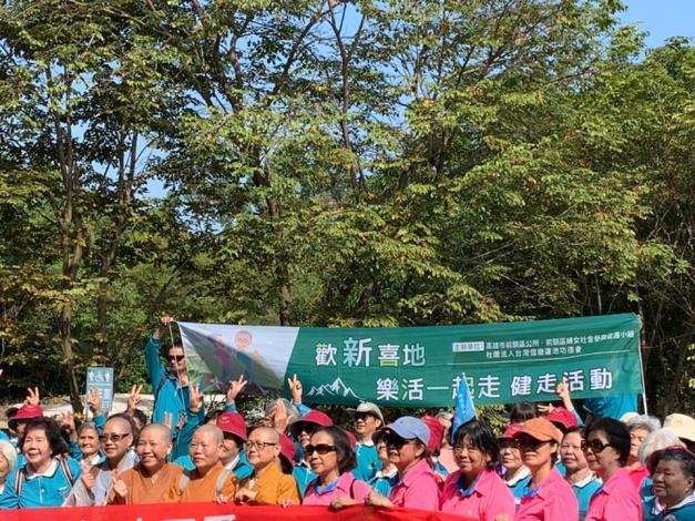 前鎮區婦參委員會於澄清湖舉辦[歡「新」喜地 樂活一起走]健走活動。