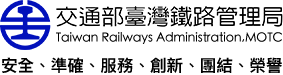 Taiwan Railways Administration