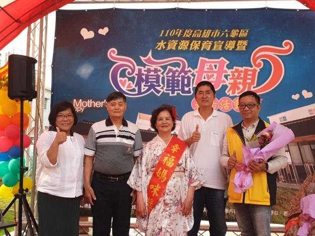 1100507-模範母親表揚活動