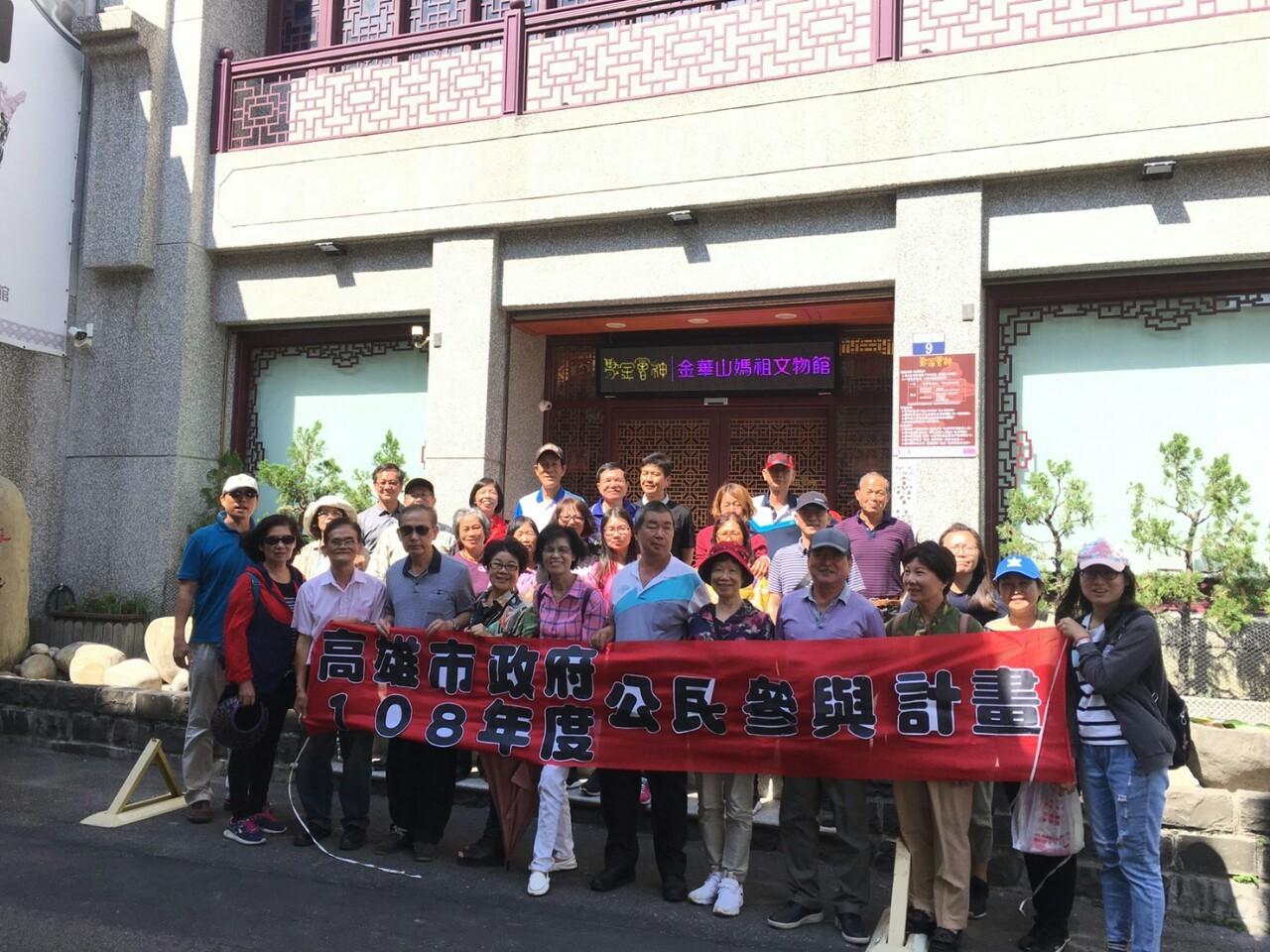 108年度公民參與-古鎮新遊暨地方創生公民參與前導計畫