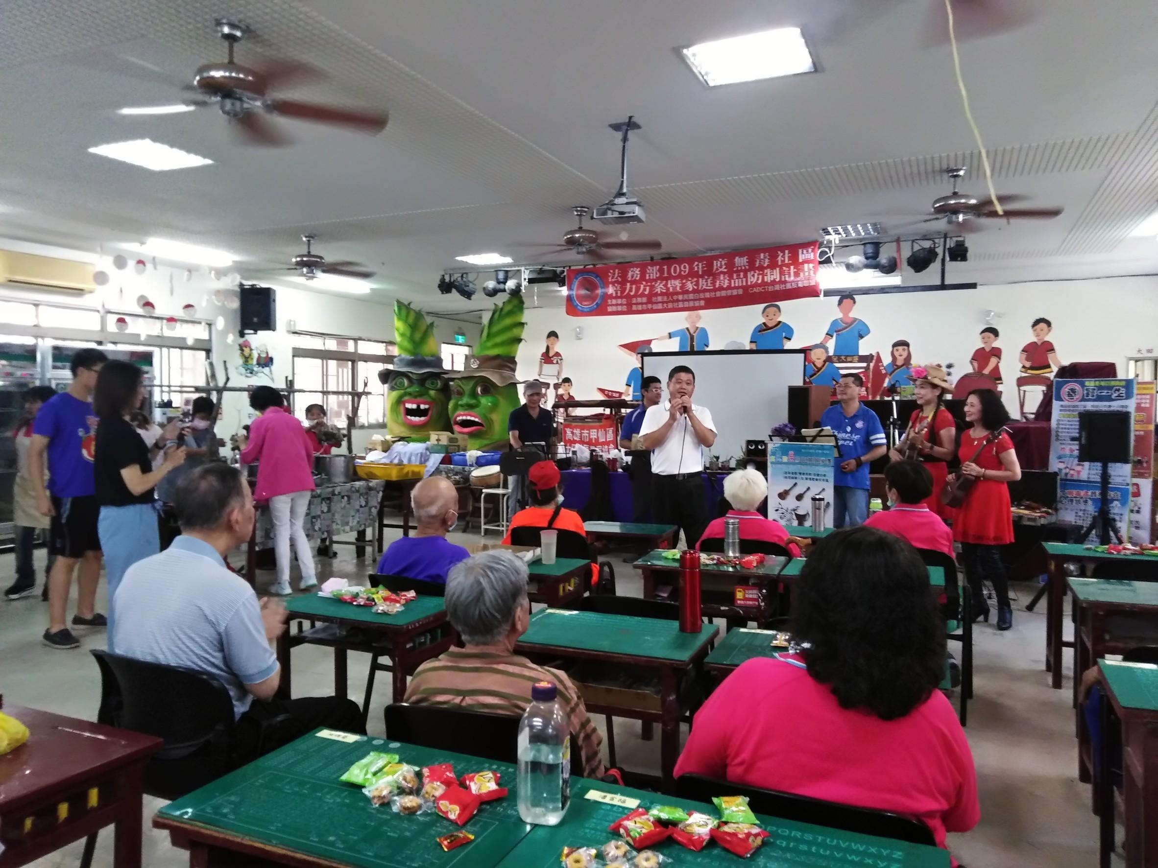 甲仙區婦參小組參與大田社區粽情粽意包粽送暖活動