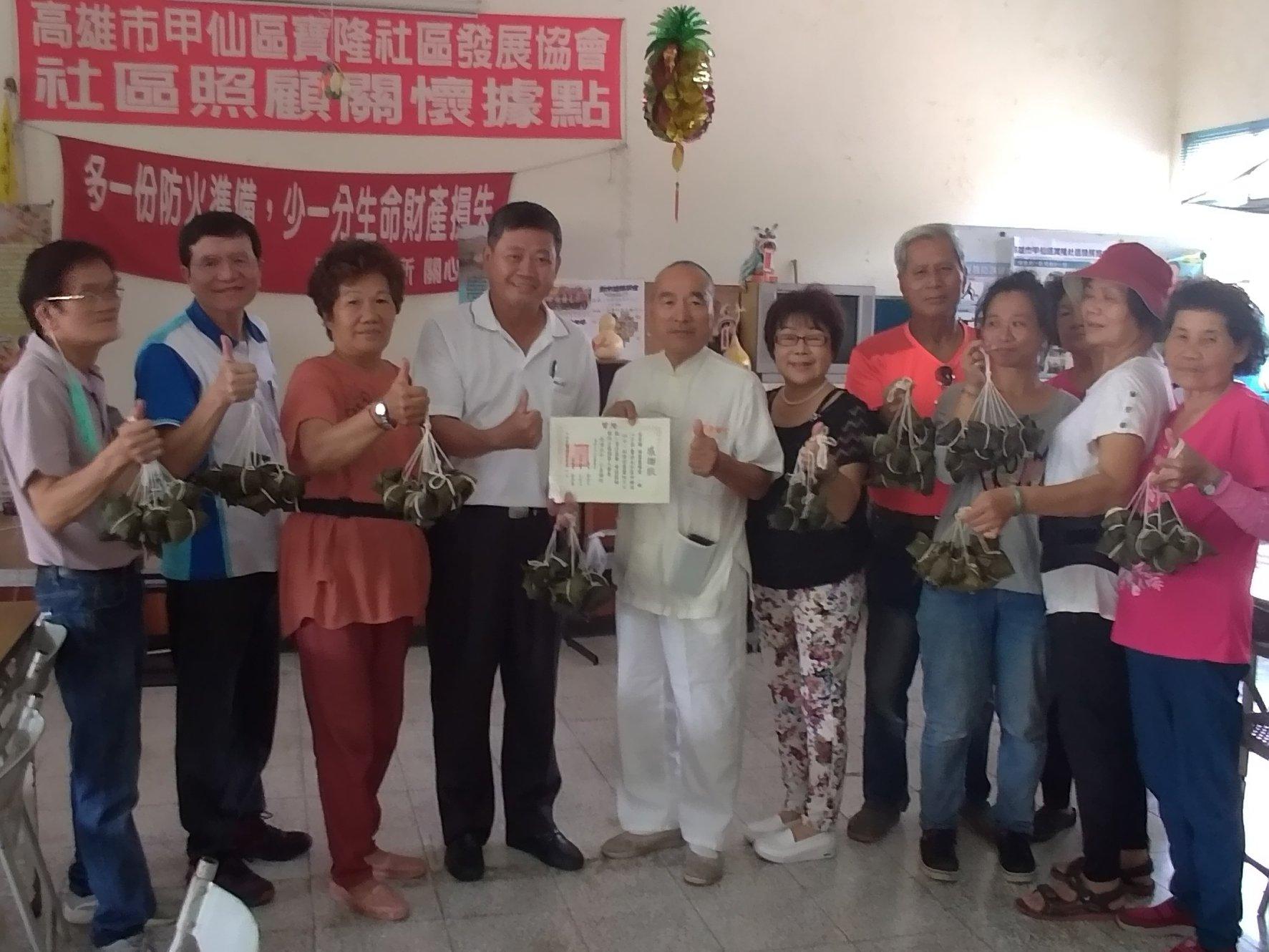甲仙區婦參小組參與寶隆社區109年度粽情粽意慶端午活動