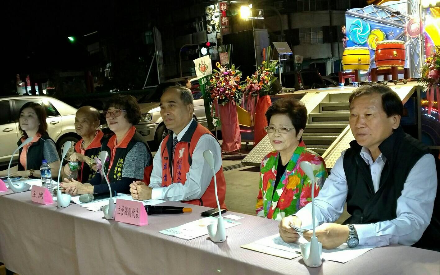 區長出席參加濟心慈善會會員大會活動