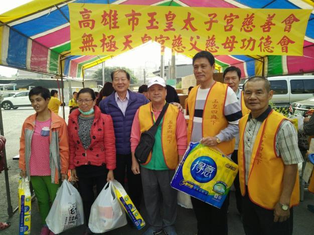 區長出席參加玉皇太子宮慈善會低收入戶發放物資活動.