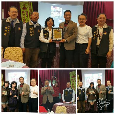 胡區長頒發獎座感謝青少年服務協會熱心公益