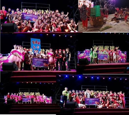 2018萬年季台客舞健康活力組決賽,旗山區好農家社會服務協會奪冠