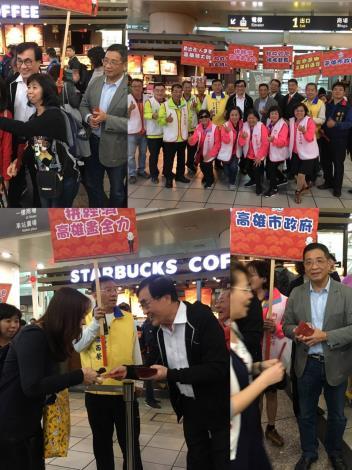 李副市長四川及胡區長俊雄於高鐵站發放紅包並向民眾拜早年