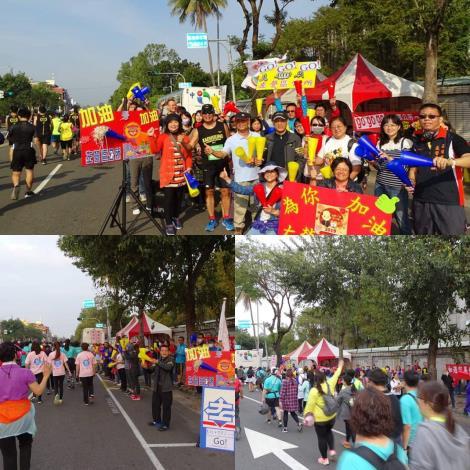 左營區公所同仁熱情為2019高雄國際馬拉松加油!
