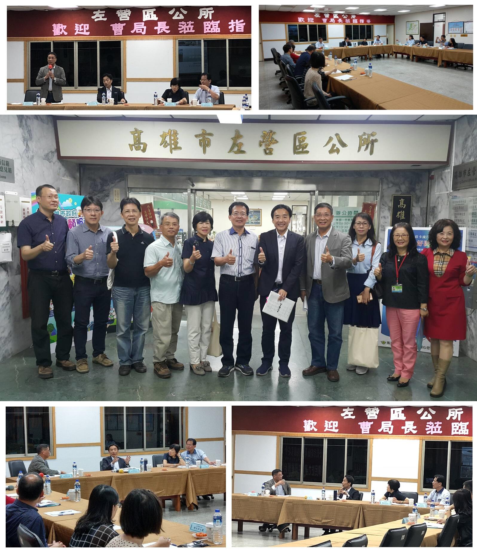民政局曹桓榮局長及民政局團隊至本所訪視