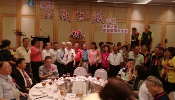 本區績優宗教團體參加高雄市107年度績優宗教團體表揚大會