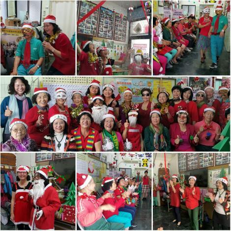 左營部南社區發展協會歡樂耶誕趴