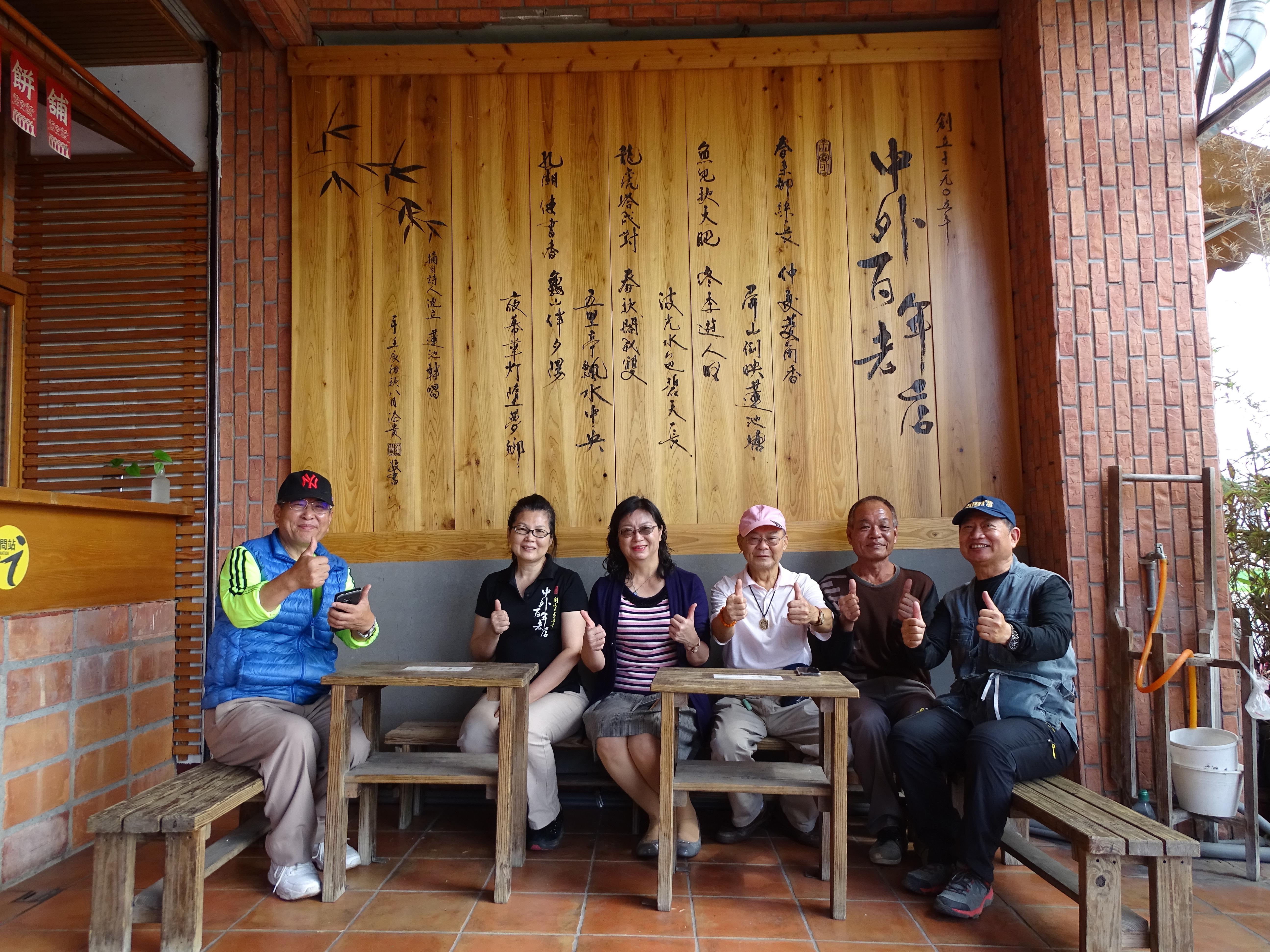 本區婦參小組歡迎日本長宿協會蒞臨本區在地文創館