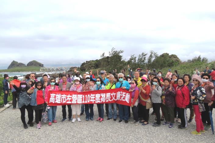 左營區公所鄰長文康活動走訪台東三仙台