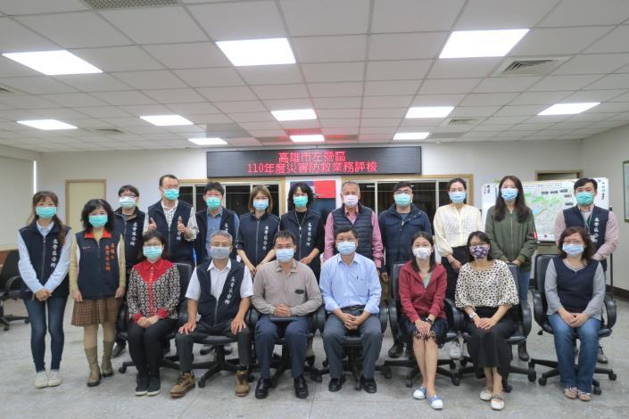 高雄市左營區110年災害防救業務評核順利落幕