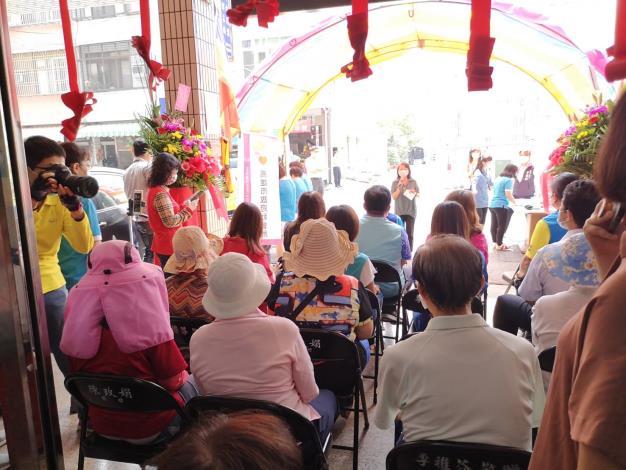左營區『新光社區照顧關懷據點』揭牌典禮
