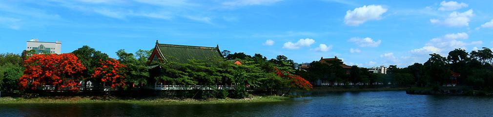 蓮池潭畔孔廟