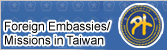Ministry of Foreign Affairs, R.O.C (Taiwan)