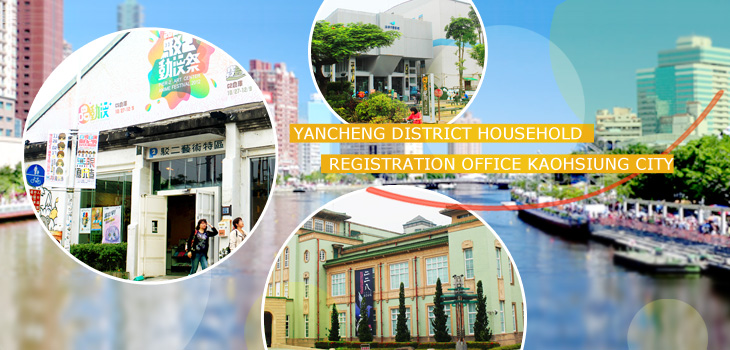 Yenche District Household Registration Office